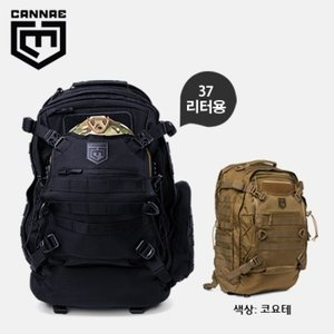 [CANNAE] PHALANX FULL SIZE DUTY PACK W/ HELMET CARRY