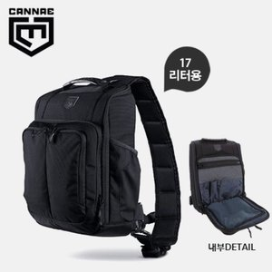 [CANNAE] OPTIO SLING PACK